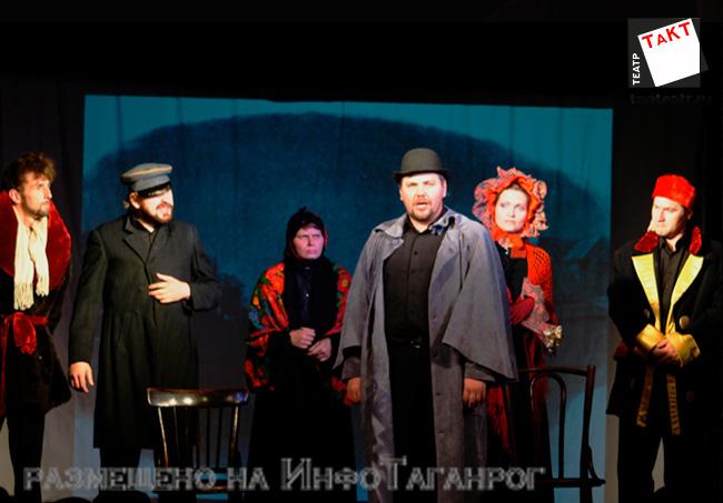Молодежный театр Нонны Малыгиной