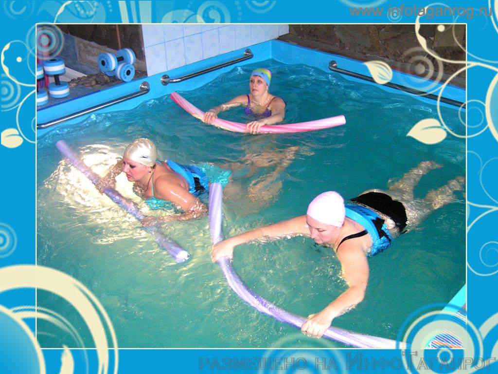Школа для беременных с бассейном 7