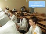 Кабинет информатики. ГБПОУ РО «Таганрогский техникум машиностроения и металлургии «Тагмет»