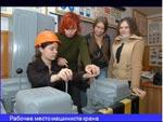 Рабочее место машиниста крана. ГБПОУ РО «Таганрогский техникум машиностроения и металлургии «Тагмет»