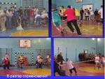 Спортивные соревнования. ГБПОУ РО «Таганрогский техникум машиностроения и металлургии «Тагмет»