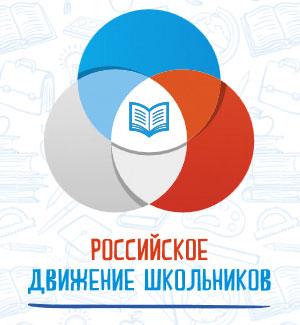 МБУ ДО Центр внешкольной работы. МБУ ДО ЦВР