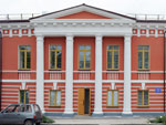 МБУЗ «Городская поликлиника №2»