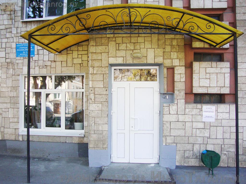 Воронеж стоматологическая поликлиника номер 6
