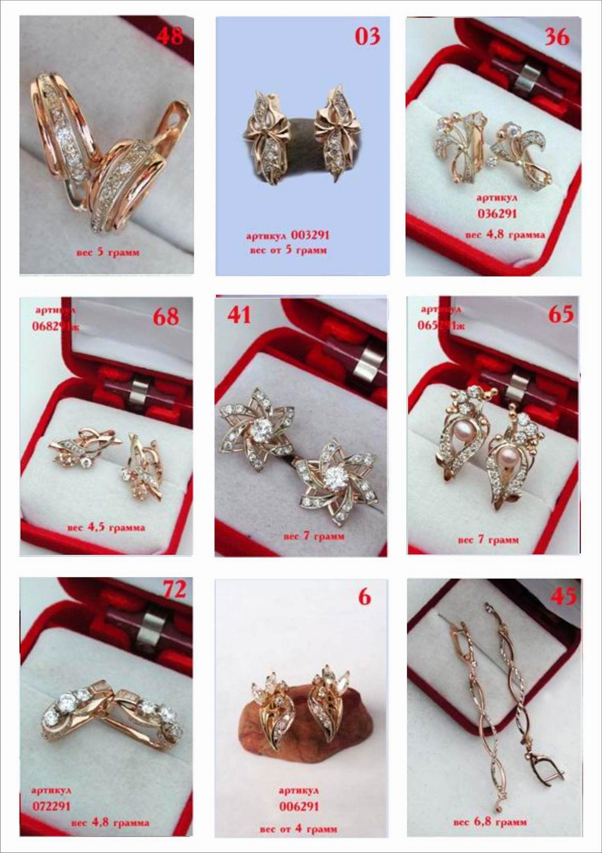 Золотые серьги кольцами фото 8