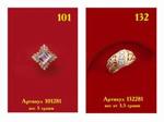 Печатки, серьги, кольца и подвески из золота. Ювелирная мастерская Сорокина О.В.