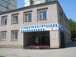 МУПЗ «Хозрасчетная стоматологическая поликлиника»
