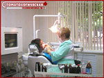 Рассохина Людмила Константиновна, пародонтолог, зав. отделением №2. МБУЗ «Стоматологическая поликлиника №3»