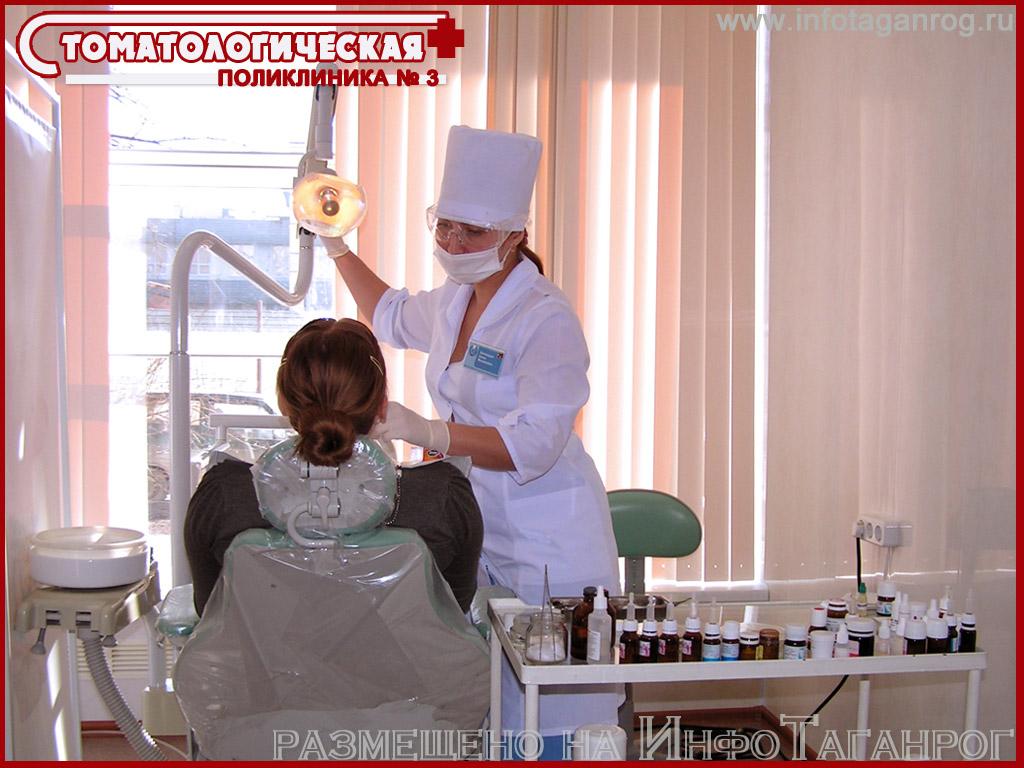Больницы сергиев посад вакансии