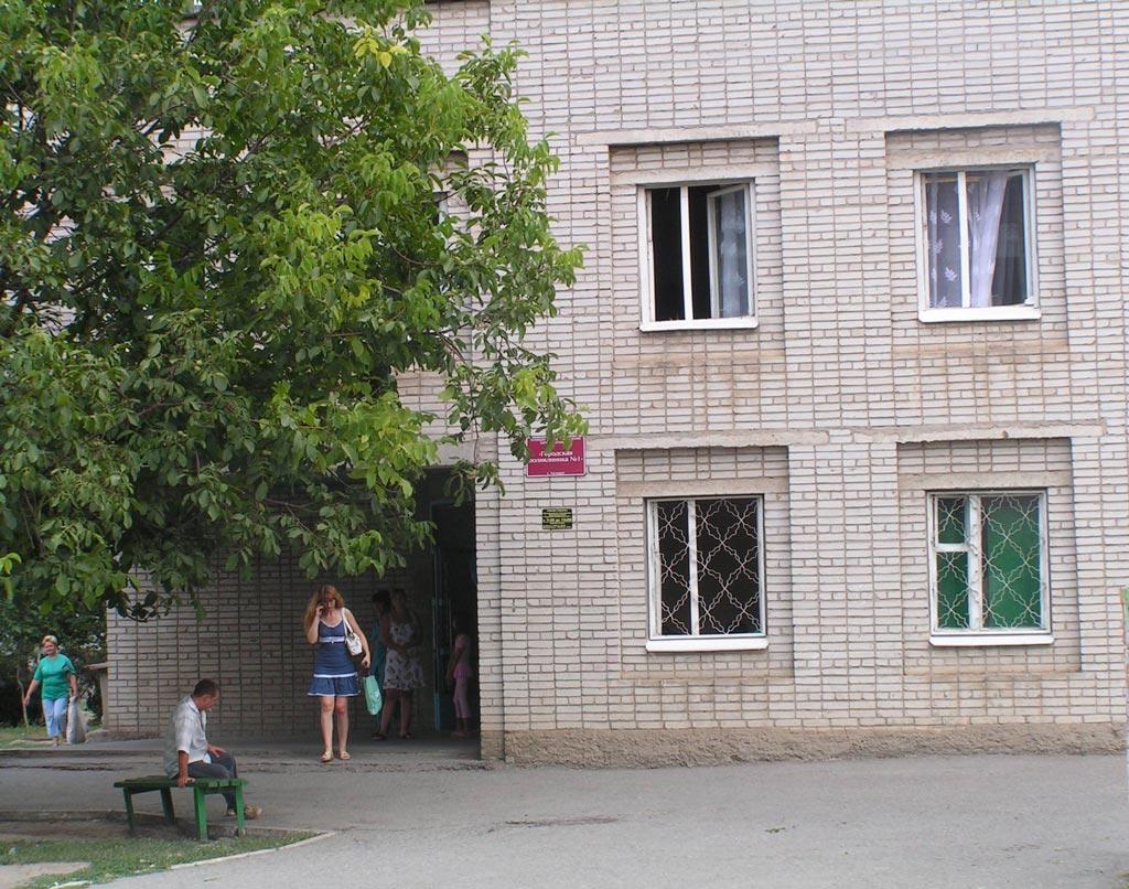 Абаканская республиканская больница ремишевской