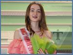 Мисс ТАВИАК-2018. Таганрогский авиационный колледж имени В.М. Петлякова