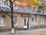 МУЗ «Стоматологическая поликлиника №2»