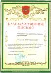 ООО «Кирпичный завод»
