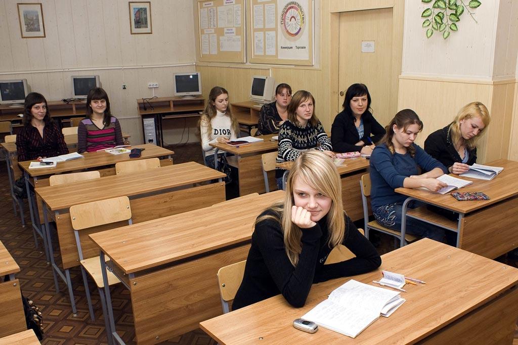 Вакансии Фельдшер уральские учиться на бухгалтера в колледже в спб игры для