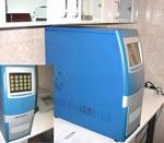 Аппарат Realtime для лаборатории. ООО Лечебно-диагностический центр «БИОМЕД»