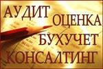 ООО «Центр-консалтинг»