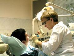 Врач стоматолог работа врачом стоматологом вакансии врач