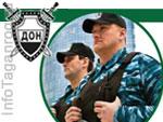 Комплексная охрана объекта и обеспечение защиты.  Частная охранная организация ООО ЧОП «ДОН»