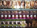 Краски для волос. Парфюмерия и косметика, сеть фирменных магазинов «Светлана»