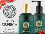 Natura Siberica by Alena Akhmadulina. Парфюмерия и косметика, сеть фирменных магазинов «Светлана»