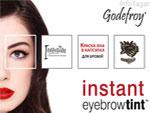 Краска-хна Instant Eyebrow Tint от Godefroy. Парфюмерия и косметика, сеть фирменных магазинов «Светлана»
