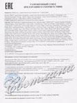 Montale духи. Парфюмерия и косметика, сеть фирменных магазинов «Светлана», г. Таганрог. Подлинность товара гарантирована и подтверждена сертификатами.