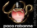 Paco Rabanne Pure XS For Her. Парфюмерия и косметика, сеть фирменных магазинов «Светлана»