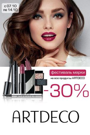 Парфюмерия и косметика, сеть фирменных магазинов «Светлана»