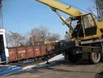 Кран. МУП «Трамвайно-троллейбусное управление» г. Таганрога