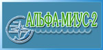 Рыба и рыбопродукция от производителя ООО «Альфа-Миус-2»