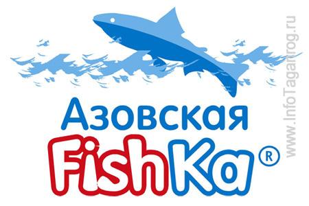 Рыбный цех «Азовская FishKa». ИПЧередниченкоА. В.