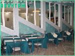 Кафе-бар «АВАНТАЖ»