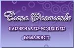 Имидж-студия Елены Даниленко «Mix»