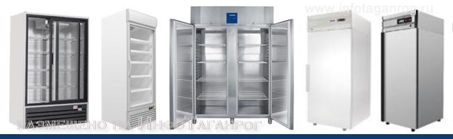 Ремонт полупромышленных холодильников. Ремонт холодильного оборудования