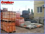 База строительных материалов «Стройка+»