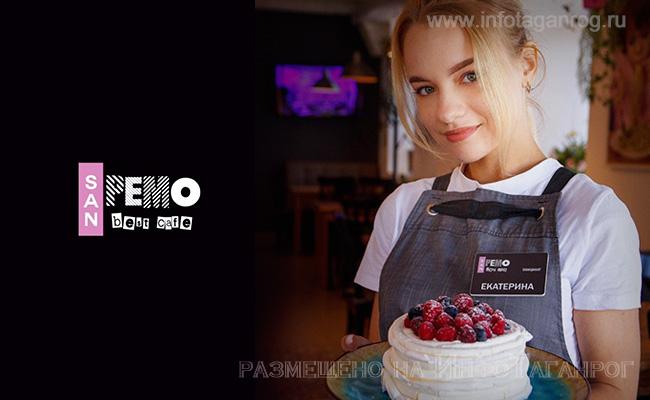 Пиццерия-кафе «Сан-Ремо»