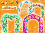 Арки. Украшение шарами от «Воздушный праздник»