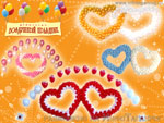 Свадебные сердечки. Украшение шарами от «Воздушный праздник»