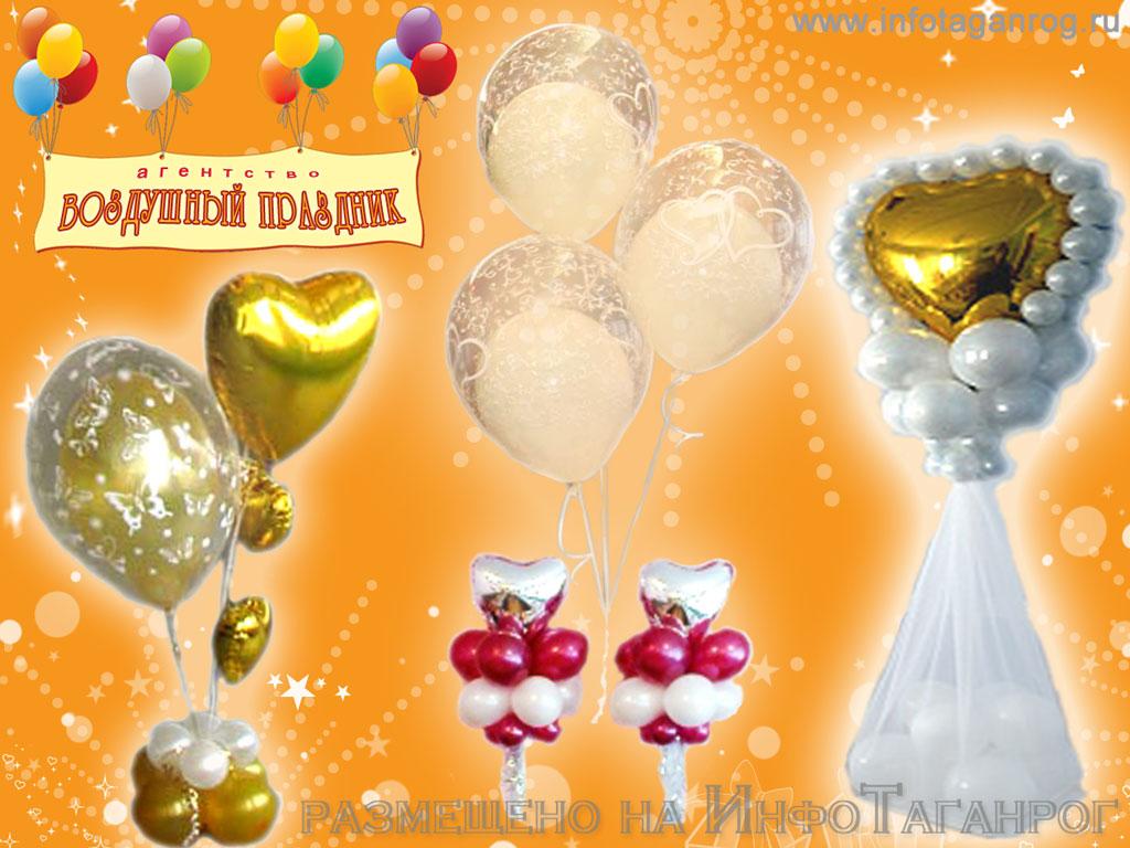 Детское оформление воздушными шарами день рождения 89