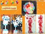 Композиции из шаров. Украшение шарами от «Воздушный праздник»