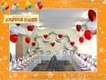 Украшение свадебного зала. Украшение шарами от «Воздушный праздник»