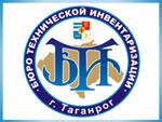 МУП «Бюро технической инвентаризации»