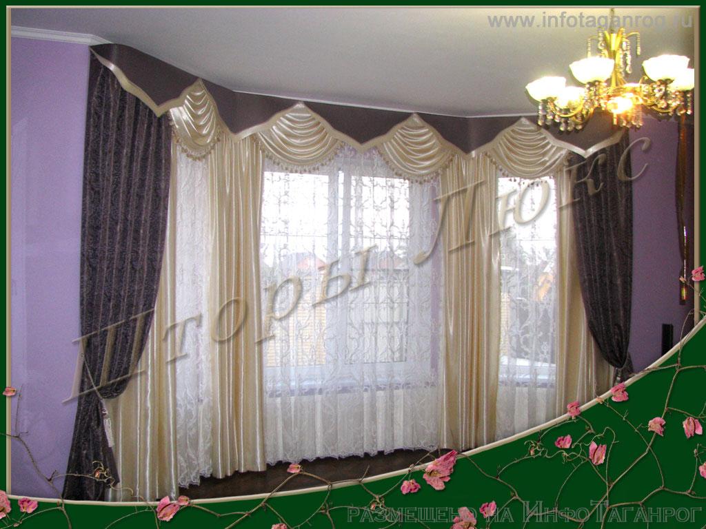 Инфотаганрог салон магазин шторы