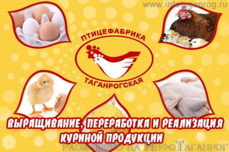 Яйцо куриное от производителя