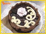 Торт Шоколадное удовольствие. Кондитерский цех «Ириска»