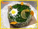 Торт Лимонный флирт. Кондитерский цех «Ириска»
