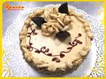 Торт Кофейный. Кондитерский цех «Ириска»