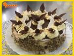 Торт «Лесной орешек». Кондитерский цех «Ириска»