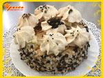 Торт «Воздушно-ореховый». Кондитерский цех «Ириска»