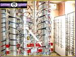 Салон оптики на Шило. Салон-магазин «Оптик-Центр»